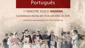 Poster promoting the course in Portuguese cultural heritage