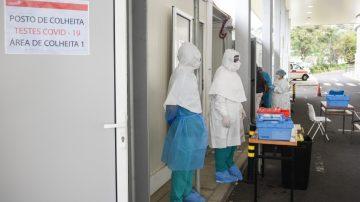 COVID-19 testing at the main hospital