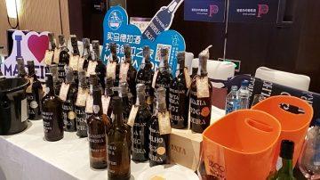 madeira wine promo