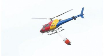 firefighting helicopter
